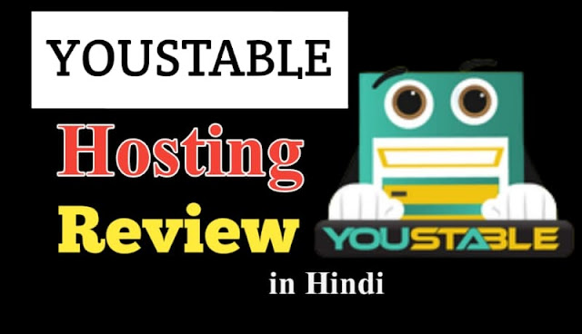 Youstable web hosting review in hindi,youstable web hosting company