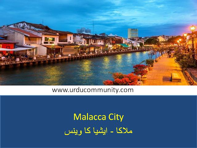Malacca city to visit-Malaysia