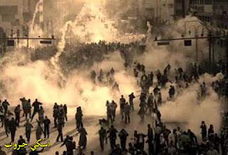 نشيد ثورة عربية Song of the Arab revolution
