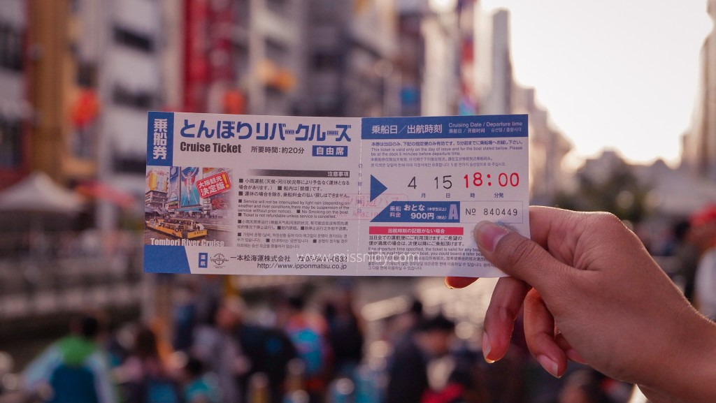 tombori river cruise ticket
