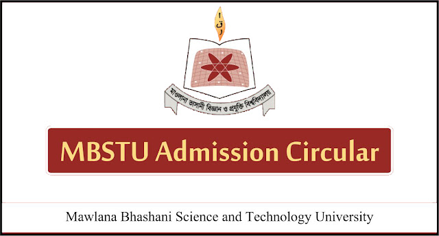 MBSTU Admission Circular 2019-2020 Notice