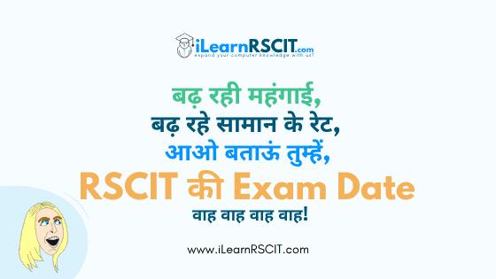 rscit exam date, rscit exam date 2021, rkcl exam date 2021, rkcl exam date, rscit 2021 exam date, rscit new exam date 2021, rscit next exam date 2021, vmou rscit exam date, next rscit exam date, rscit new exam date, rkcl next exam date, rscit upcoming exam date, rscit exam kab hai, rscit paper date, next rscit exam date 2021