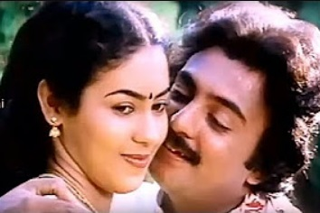 Tamil Evergreen Love Melody Song   Tamil Film Song