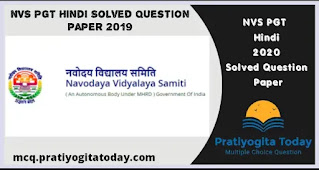 NVS PGT Hindi Solved Question Paper 2019