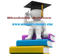Bhashadip 4th Week for Std-8 Solution 2019