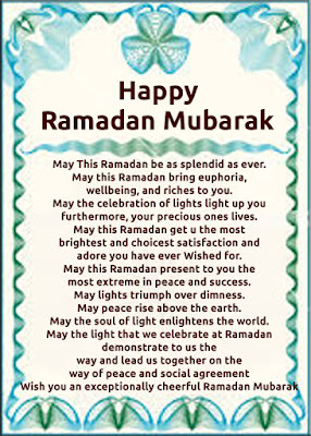 Ramadan Mubarak Quotes 2017 - Onlytextmessages.blogspot.com