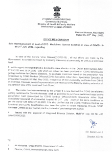 reimbursement-of-cost-of-opd-medicines-till-31st-may-2020