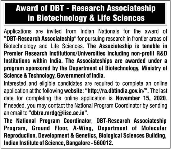 DBT-Research Associateship 2020 Recruitments