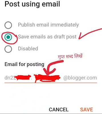Blogger/ब्लोग वेबसाइट की सेटिंग करना सिखे, Blogger website ki setting Set kaise kare, blog me best seo setting kare, website, seo, Blogger/blog Ki 16 settings set up