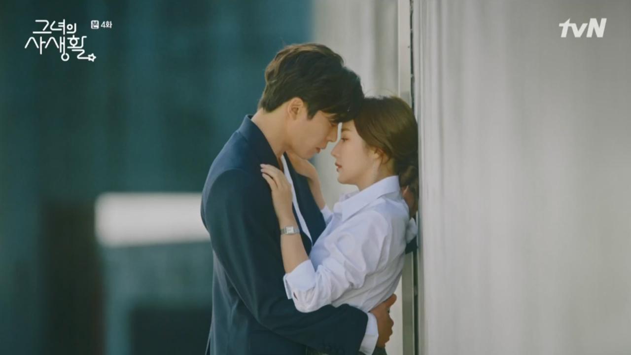 Her Private Life (K-Drama) - Dicas Doramas