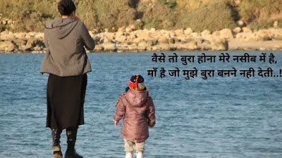 Love Quotes About Mom