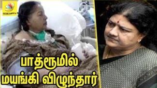 Jayalalitha fell unconscious in washroom | Sasikala Statement