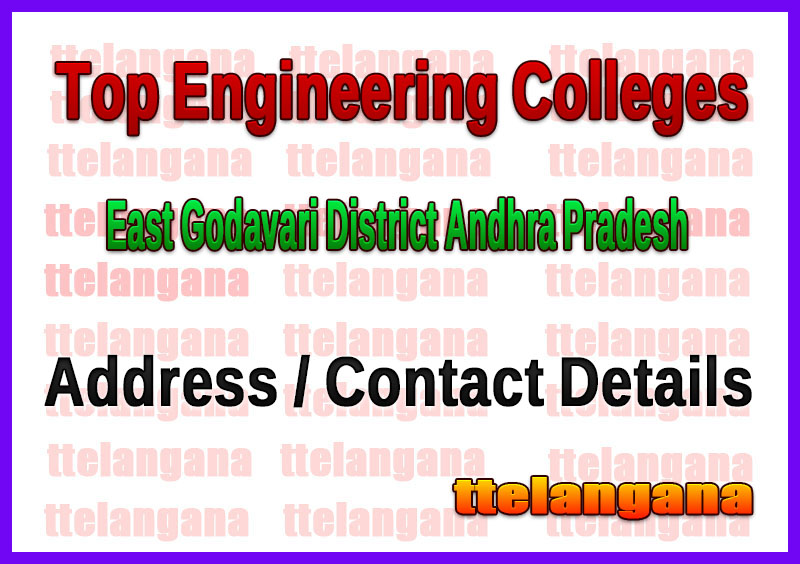 Engineering Colleges in East Godavari District Andhra Pradesh