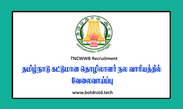 TNCWWB Recruitment 2020, Apply Online for 69 Clerk & Driver Vacancies - TN Labour Recruitment