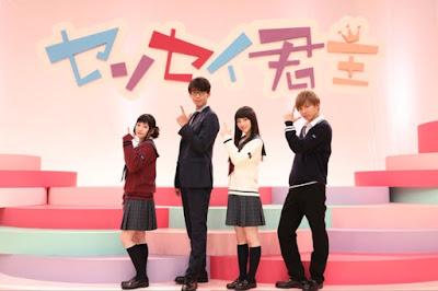 Filme 'Sensei Kunshu' lança trailer com música tema