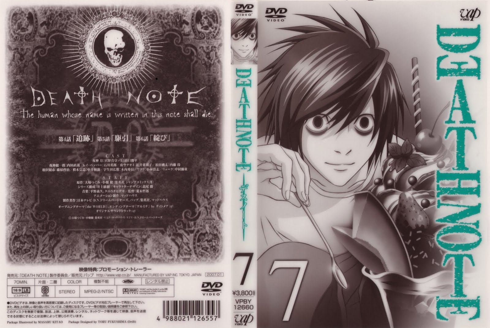 DVD COVERS AND LABELS: Death Note Vol 7