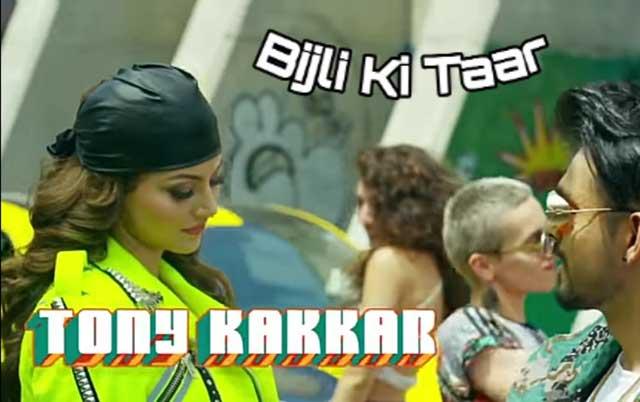 bijli_ki_taar_song