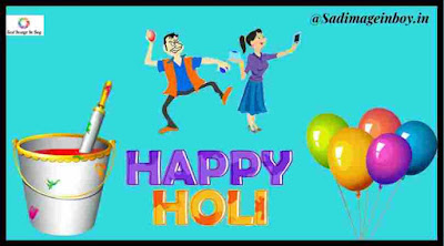 Happy Holi Images | happy holi greetings, holi msg, holi messages in english