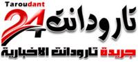 """حادثة مفاجأة تؤدي تتسبب في انقلاب القطار المغربي """"البراق"""" 2019"""