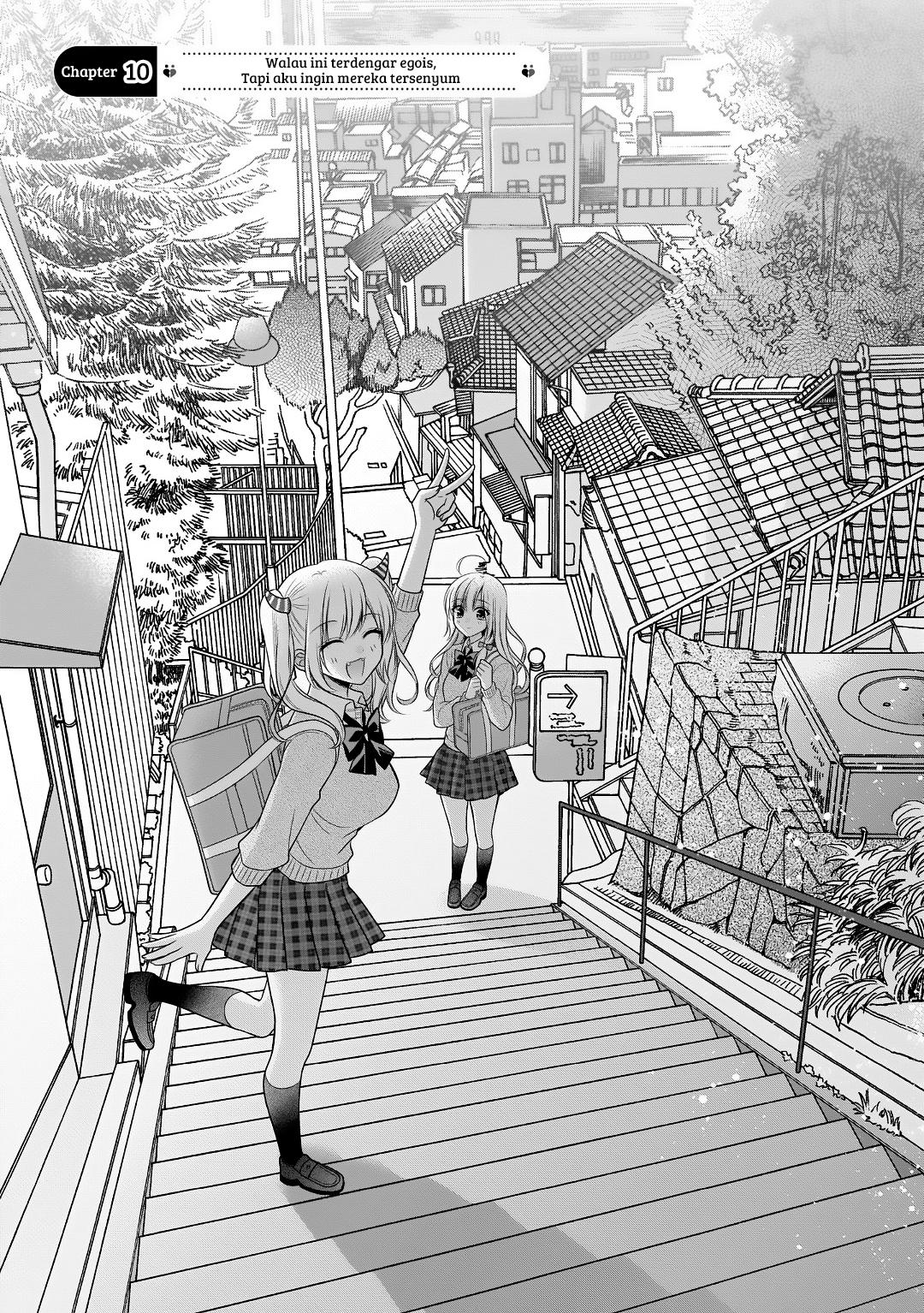 Futago, Futagokoro. Chapter 10