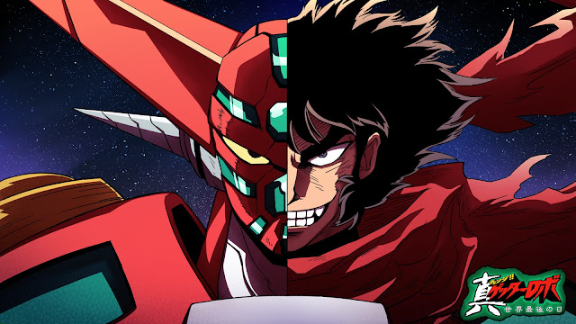 Red robot armor and half guy wearing red scarf with Getter Robo logo in the corner.