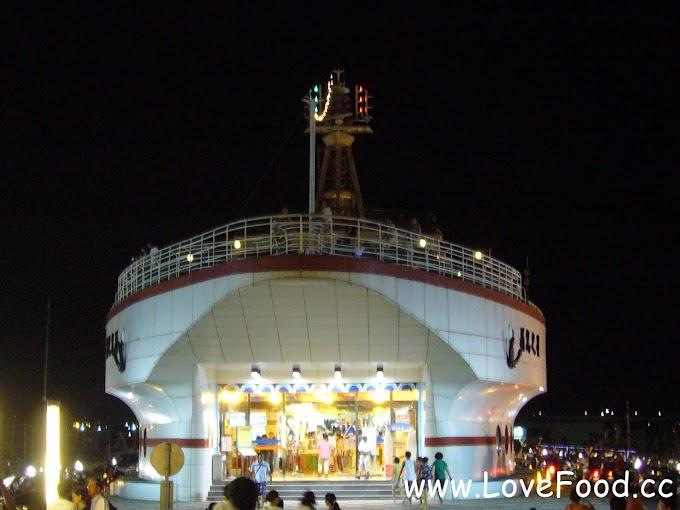 澎湖馬公-菊島之星-廢棄船隻打造的購物商城與特色餐廳-ju dao zhi xing