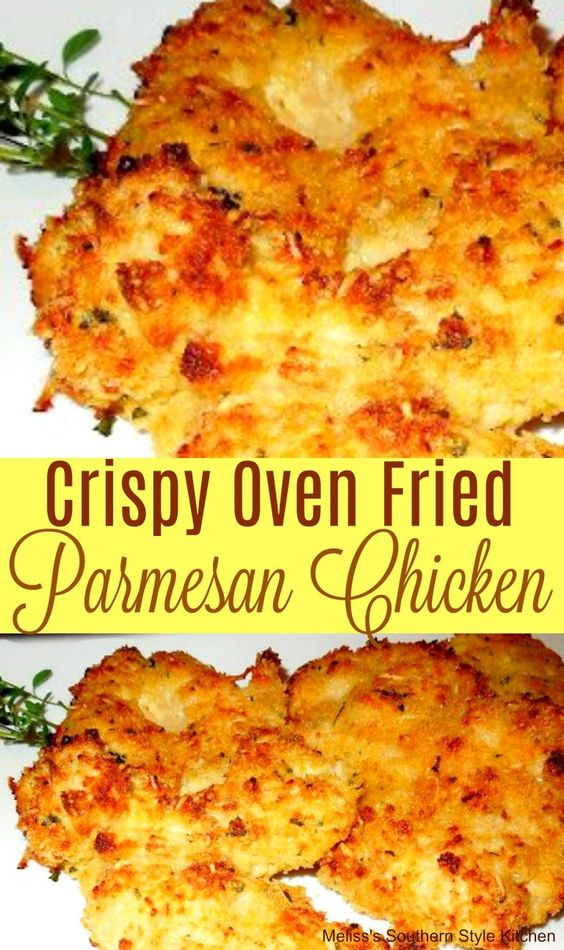Crispy Oven Fried Parmesan Chicken