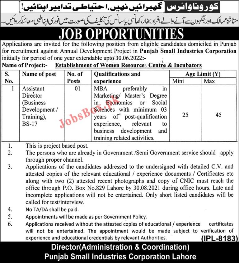 Punjab Small Industries Corporation Lahore Jobs 2021