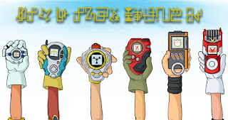 Les Digivices Digivice