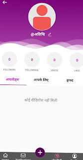 Josh। Josh app kaise use kare । how To Use Josh app। Josh app full tutorial