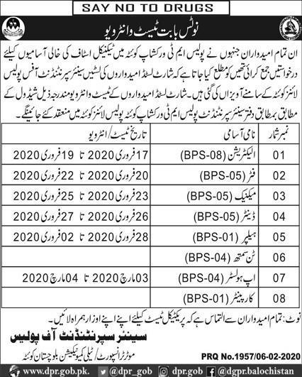 Police MT Workshop Quetta Jobs 2020