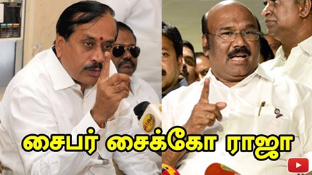 H Raja is a cyber psycho