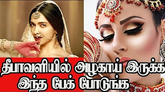 Tips For Brighten Your Skin For Diwali In Tamil