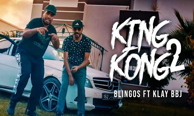Blingos ft Klay Bbj King Kong 2