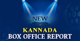 Kannada Box Office Collection 2020 - Here is the Kannada Verdict Hit or Flop, Budget and profits of all Kannada films released in this year 2019 and 2020.