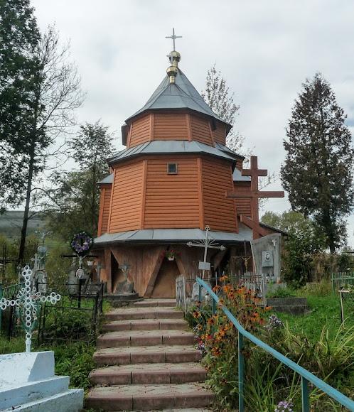 Турка. Церква св. Миколая (1739)