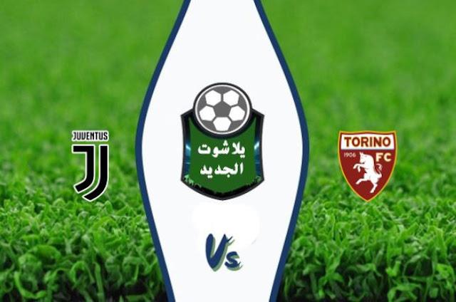 نتيجة مباراة يوفنتوس وتورينو اليوم 02-11-2019 الدوري الايطالي