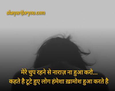 Best Dard shayari , sad shayari image, sad love shayari