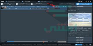 تحميل برنامج تحويل صيغ الفيديو للبلاك بيري مجانا  , download Convert Videos blackberry free