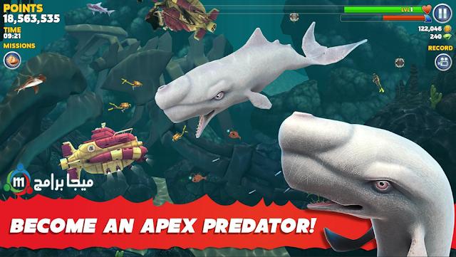 تحميل لعبة hungry shark evolution للكمبيوتر مجانا