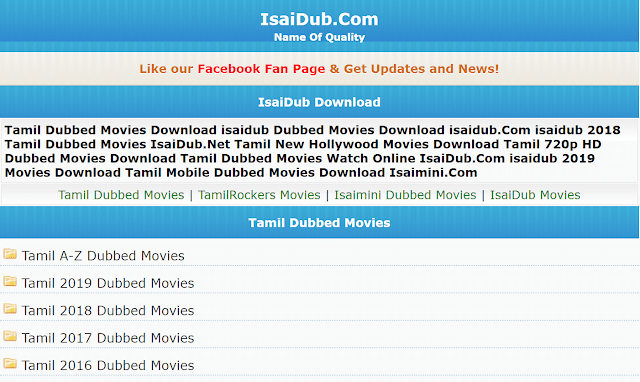 Isaimini Tamilrockers- Isaimini Tamilrockers 2020 Movie Download