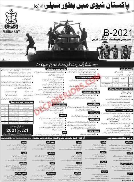 join pak navy 2021 batch-2021