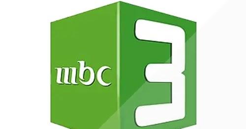 قناة m كلاسيك بث مباشر
