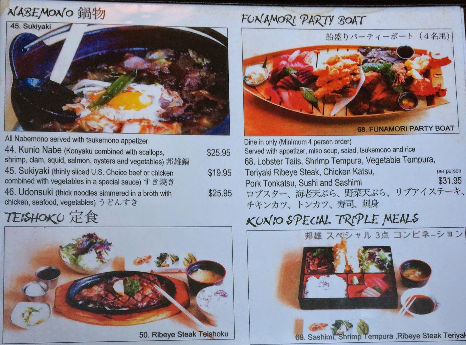 Restaurant Kunio Lunch Menu