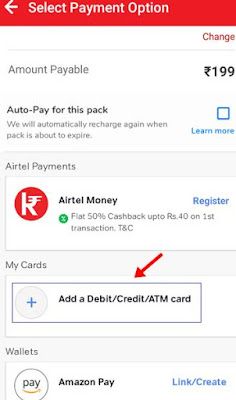 Add a debit credit atm card par click kare