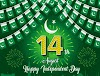 14 August Independence Day 2021 Pic, Dpz, Wallpaper and Images