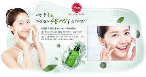 First Impression Innisfree The Green Tea Seed Serum