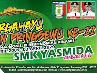 Desain Banner HUT Kabupaten Pringsewu Ke 11