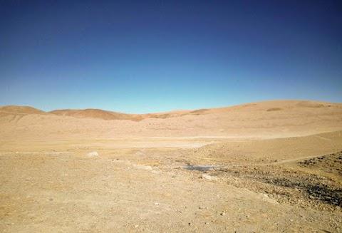 Desert Full HD Background Free Stock Image [ Download ]