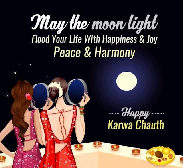 karwa chauth,happy karwa chauth,happy karva chauth,karwa chauth wishes,greetings,karwa chauth greetings,karva chauth,karva chauth greetings,karwa chauth images,happy karva chauth 2017,happpy karwa chauth greeting,happy karva chauth greetings in hindi,karwa chauth song,karwa chauth message,karwa chauth greetings 2018,karva chauth sms,karwa chauth whatsapp status video,happy karwa chauth wishes